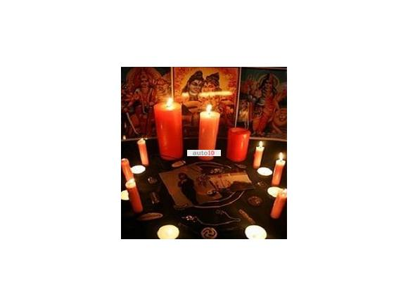 +24794881653The Best Love Spells Caster Online SCOTLAND, AUSTRIA.