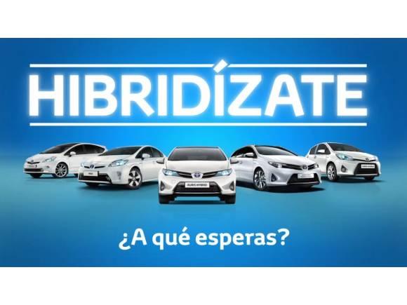 Comprar Coche Híbrido: Toyota Hibridízate Fácil