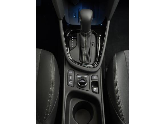 Toyota Yaris Cross: conoce su gama completa y precios