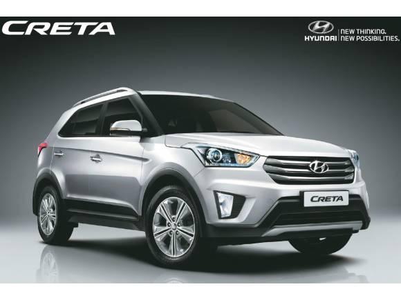 Creta, el nuevo SUV pequeño de Hyundai