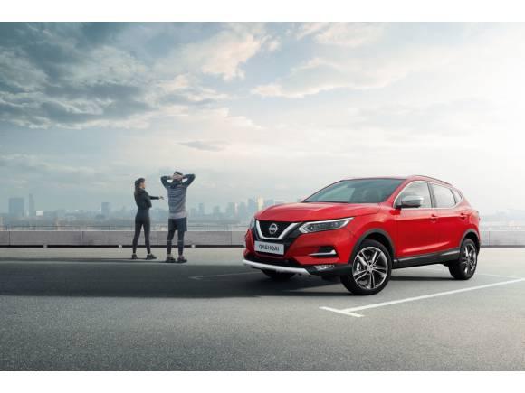 Nueva serie limitada N-Motion para el Nissan Qashqai
