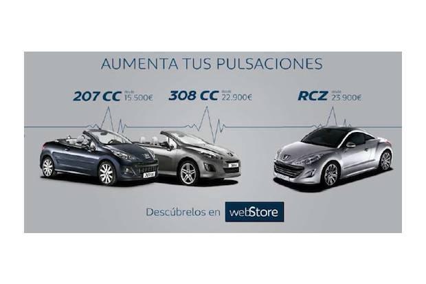 Ofertas de Peugeot para verano 2012