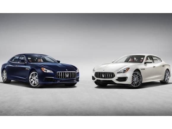 Nueva imagen para el Maserati Quatroporte 2017