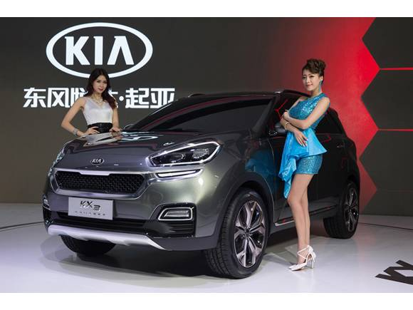 Kia KX3, un SUV compacto para el mercado chino