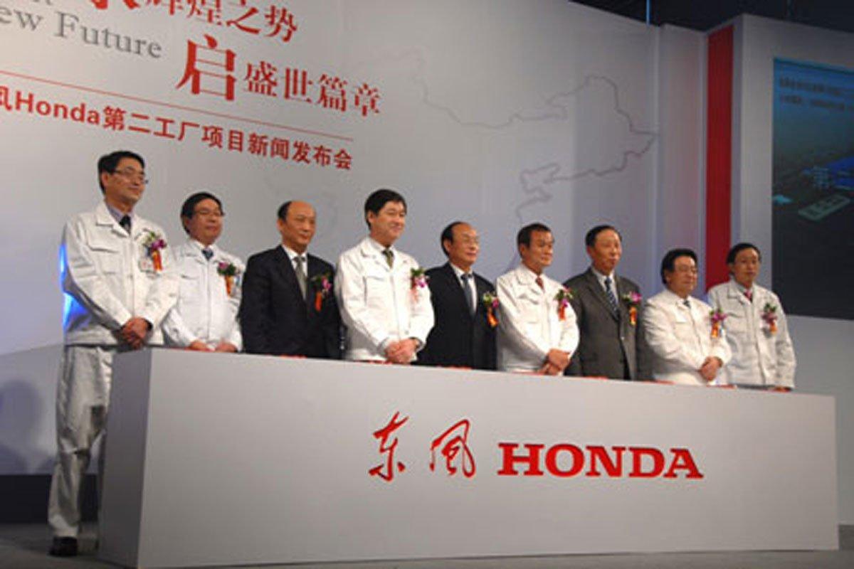 Honda Wuhan