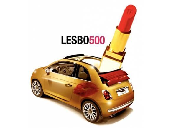 Fiat 500: modelos personalizados para el Día del Orgullo Gay