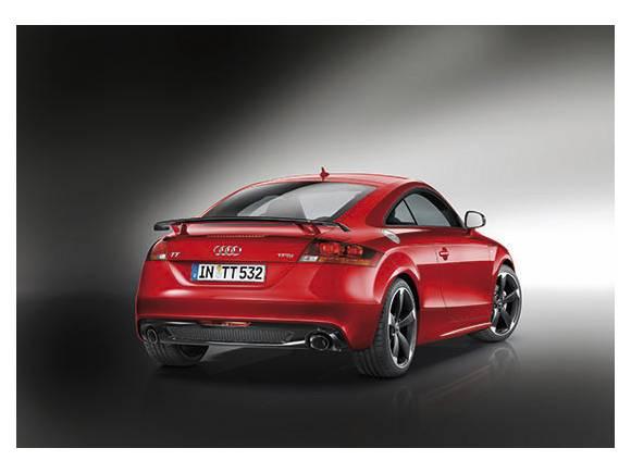 Audi TT Coupé S line competition: acabado deportivo a buen precio