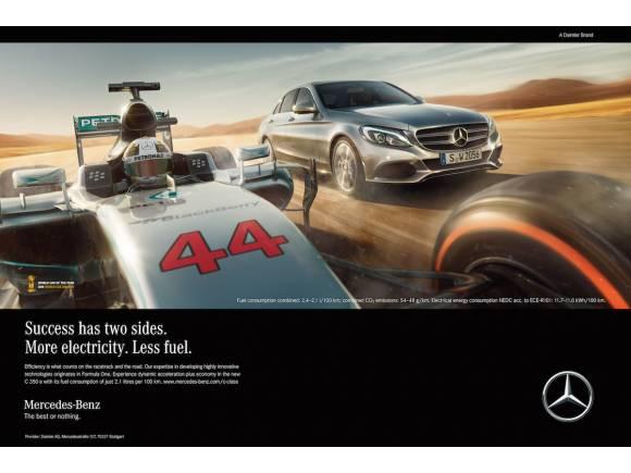Hamilton y Rosberg en el anuncio del Mercedes híbrido y enchufable