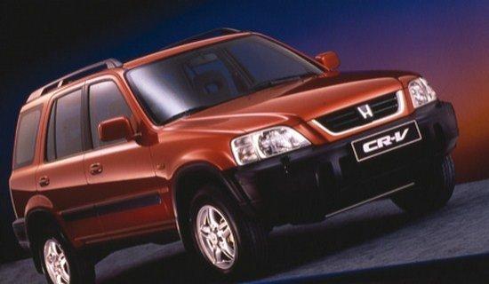 Honda CR-V primera generación
