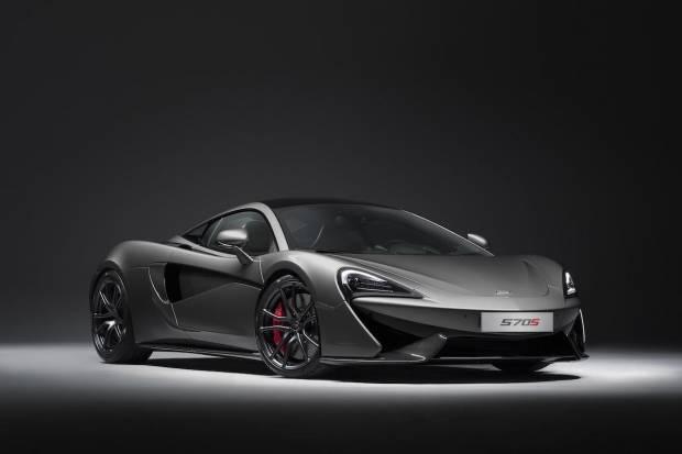 Nuevo McLaren 570S con Track Pack para el circuito