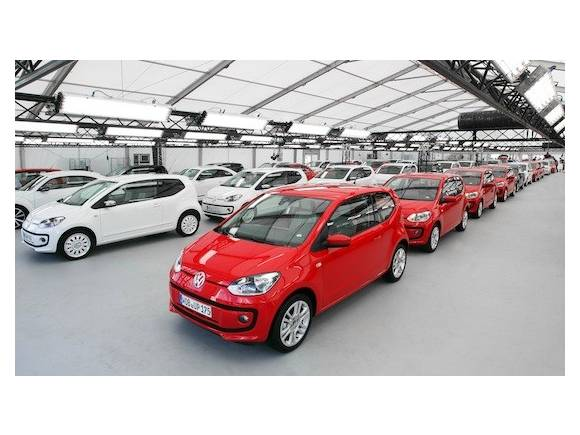 Volkswagen up!: Precio y fecha de lanzamiento en España