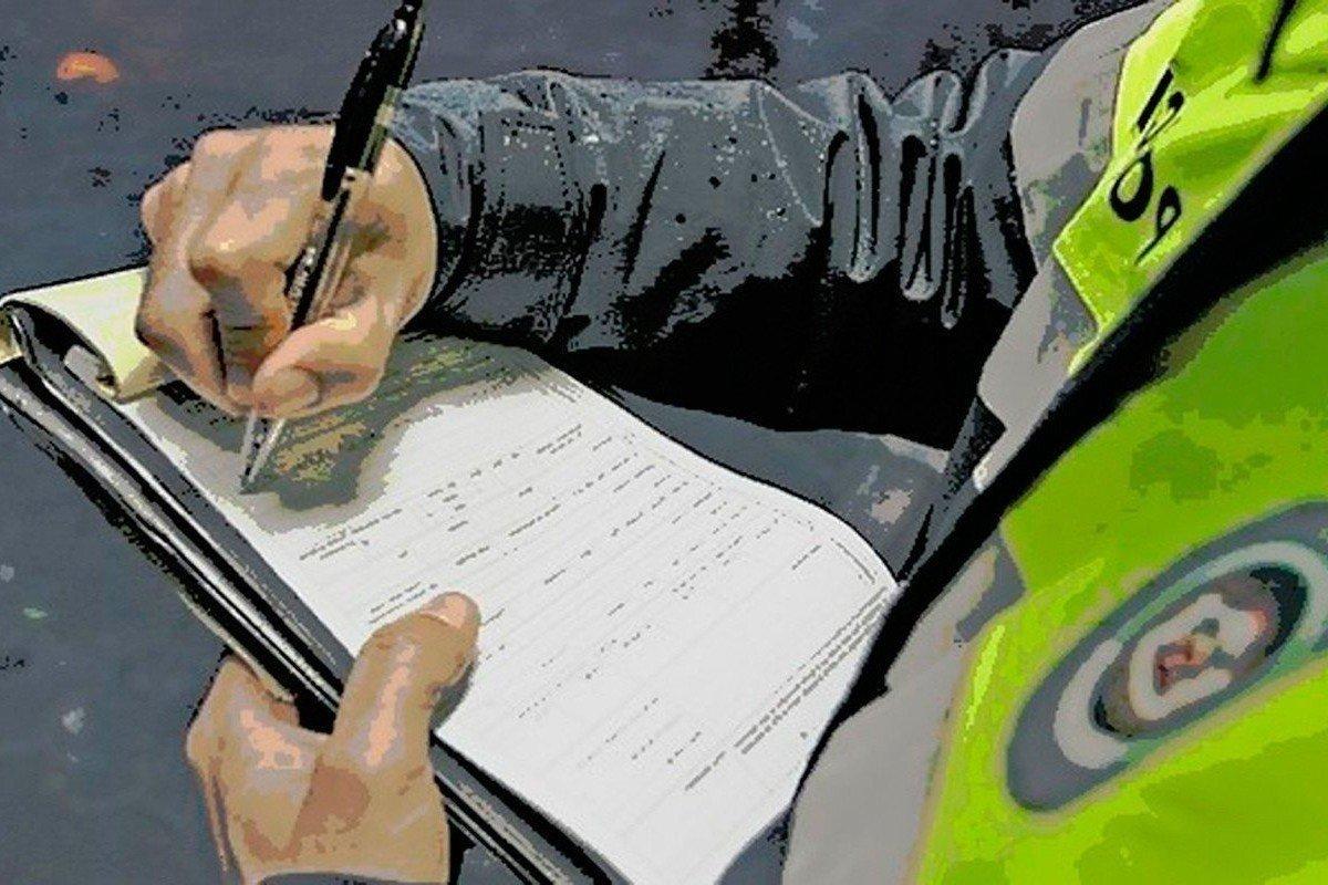 controles policia noche