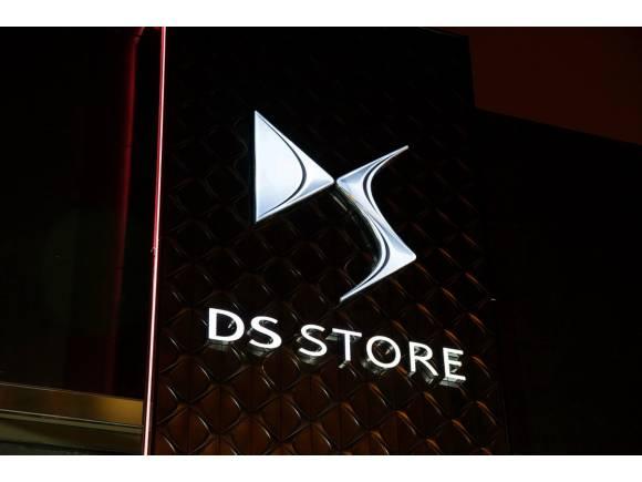 El DS 7 afianza a DS en nuestro país