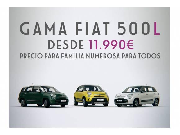 En noviembre el descuento de familias numerosas será para todos en el Fiat 500L